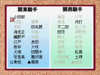127戦目安田記念.png