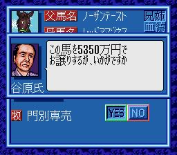 wp1sfc199705.png