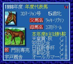 wp1sfc199801.png