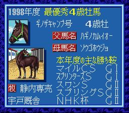 wp1sfc199802.png