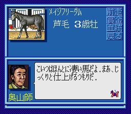 wp1sfc199806.png