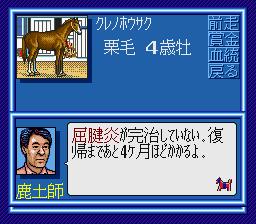 wp1sfc199807.png