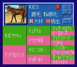 wp1sfc jirai12.PNG